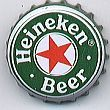 [NL] Heineken Beer (#:7/New:0)